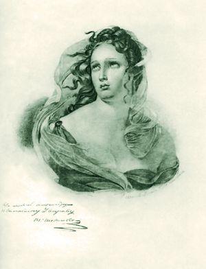 Погруддя жінки папір італійський